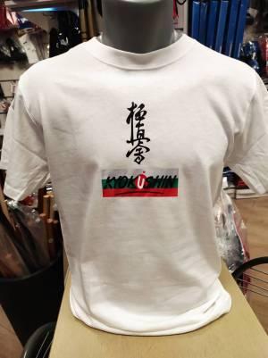 Киокушинкай тениска бяла