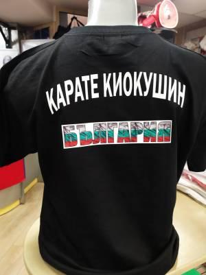 Киокушинкай тениска Черна